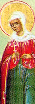 Saint Basilissa of Nicomedia