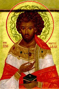 Saint Benjamin the Deacon