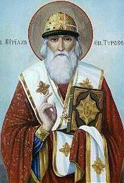 icon of Saint Cyril of Turov, author unknown; swiped from the Saint Cyril of Turov Orthodox Church web site