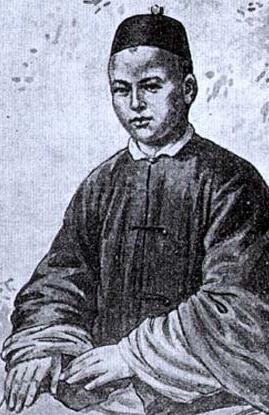 Saint Giacomo Yen