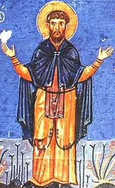 Saint Gregory Decapolites