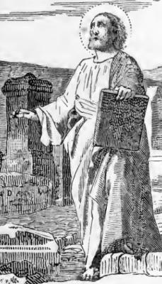 sveti Hegesip - kronist