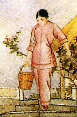 detail of an Italian holy card of Saint Lucia Wang Cheng, date and artist unknown; swiped from Santi e Beati