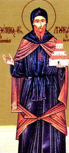 detail of an illustration of Saint Luke the Younger holding his hermitage, date and artist unknown; swiped from Santi e Beati
