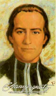 Saint Marcellin Joseph Benoit Champagnat