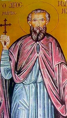 Saint Myron of Cyzicus