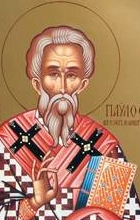 Saint Paul of Constantinople