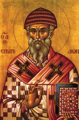 Saint Spyridon of Cyprus