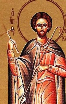 Saint Themistocles of Lycia
