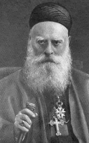 Venerable Elyas Butros Al-Hwayek