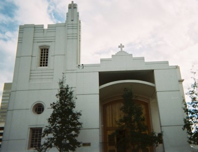 cathedral of the Holy Family, archdiocese of Anchorage, Alaska; swiped off the Wikipedia web site