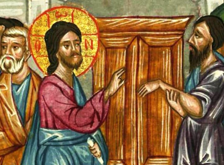 WEDNESDAY 2ND WEEK IN ORDINARY TIME