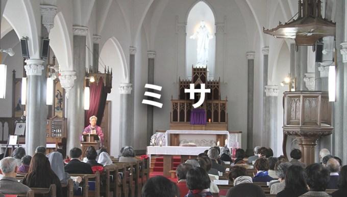 top_mass