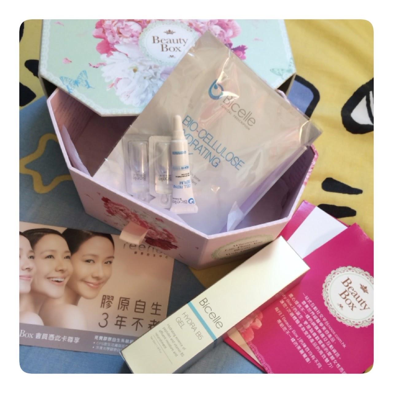 你訂左10月號 Neo Derm Beauty Box 未呀? | cathykinghk