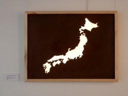 Lightbox (Japan) by Sander Schoonbeek