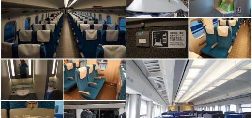 Bagian Dalam Kereta Super Cepat Shinkansen Itu Seperti Apa sih?