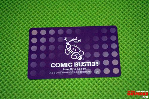Kartu anggota net cafe comic buster yang ada di Akita, Japan (bagian depan).