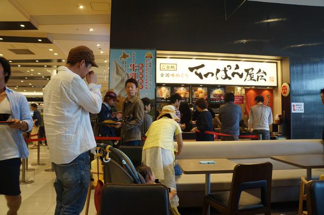 Jadi, yang kebetulan nyasar ke Odaiba, boleh ikutan coba juga :D Recomended Okonomiyakinya!