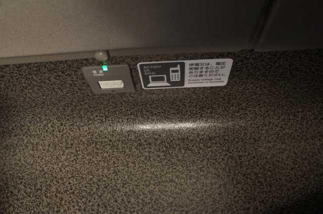 Kalau beruntung, saya bisa menemukan stop kontak di dalam kereta Shinkansen.