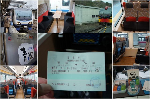 Siapa yang pernah naik kereta ini? Kemarin waktu saya naik, mungkin cuma saya orang Indonesia yang ada di kereta. Sisanya, orang Jepang semua :D