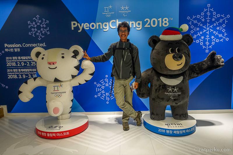 Korea Famtrip 2017