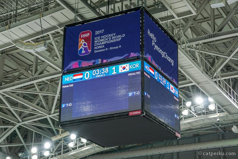 Korea Selatan unggul atas Tim Belanda