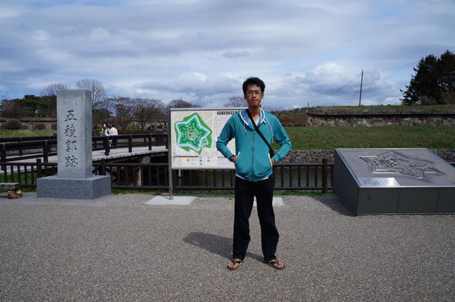 Narsis dulu di dekat benteng Goryokaku :D