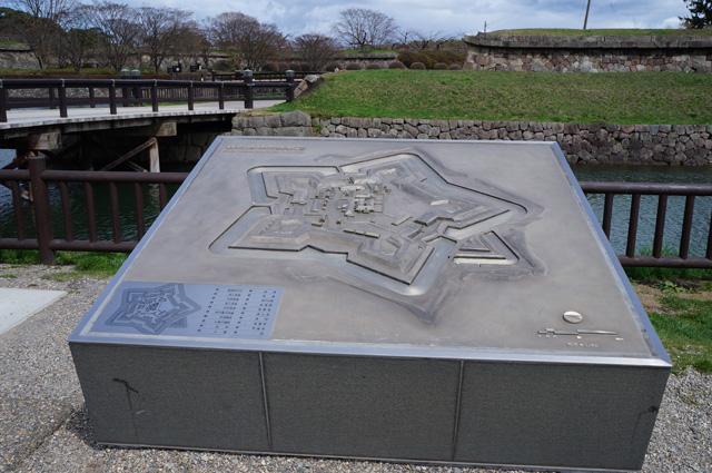 Benteng Goryokaku, benteng dengan aristektur barat yang ada di Hakodate