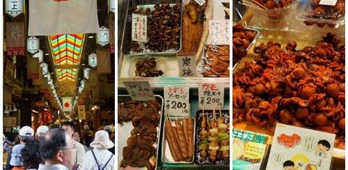 Kuliner Hore Di Nishiki Market Cover