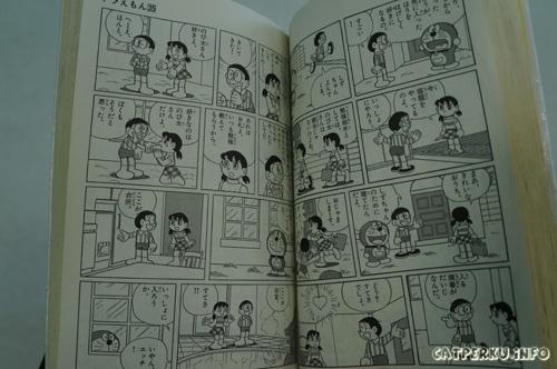 Cumaaan... ya gitu, semua komiknya berbahasa jepang teman - temaan hehee... harus bisa baca tulisan berbahasa jepang yaa! Saya juga enggak terlalu bisa sebenarnya, ini cuma pamer aja :p, jadi jangan ditanya tentang bahasa jepang yaaa :D