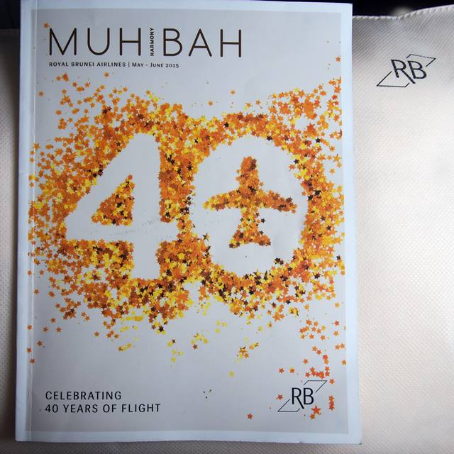 Majalah inflight Royal Brunei Airlines, Muhibah.