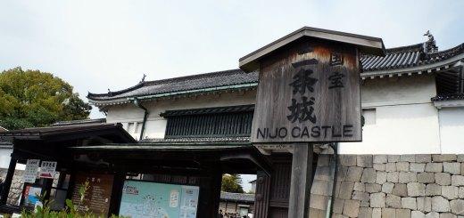 Mengenang Era Shogun Jepang Di Kastil Nijo