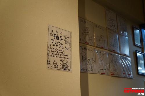 Kata teman saya, ada banyak artis terkenal Jepang yang pernah makan di Kaijin :O