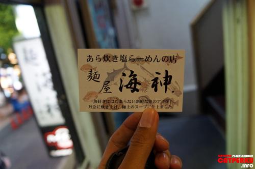 Ada yang mau dengan kartu nama warung Ramen Kaijin?