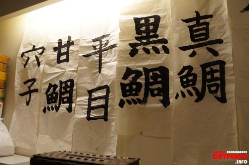 Horeeee! Akhirnya mencoba warung Jepang asli, bukan warung mendadak Jepang :D