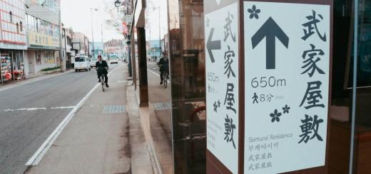 Ramah dengan wisatawan, karena ada banyak petunjuk menuju tempat wisata di setiap sudut kota.