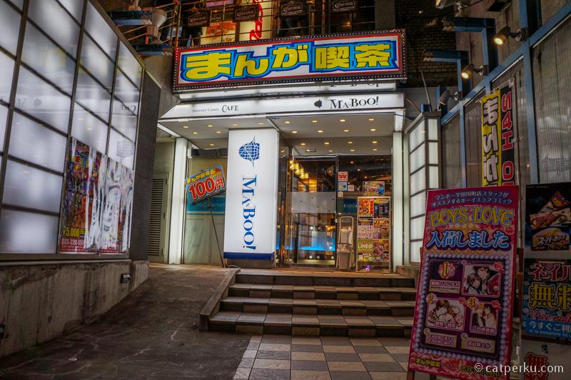 Salah satu net cafe yang sempat saya coba, gak jauh dari Shibuya.