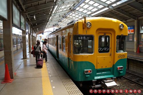 Salah satu regular train di Jepang