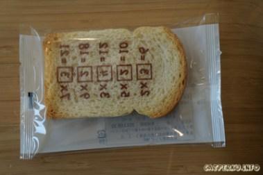 Tulis yang mau di ingat di roti ini, kemudian dimakan! Seperti Nobita :D