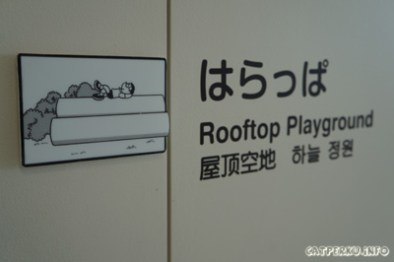 Tempat tidur siang Nobita.