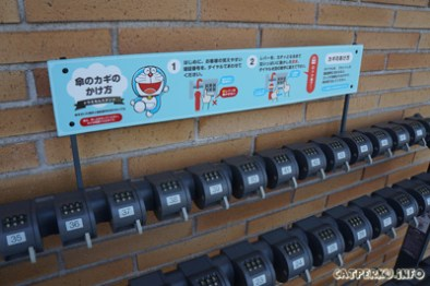 Doraemon menjelaskan, ini adalah tempat untuk menitipkan payung ^^