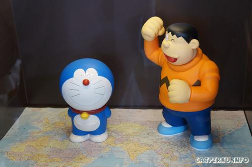 """Dan... si Giant pun bilang """" Doraemon, ayo kita kuasai dunia bersama!! Dengan nyanyianku!!"""""""