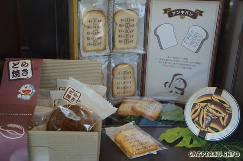 Souvenir - souvenir lucu yang juga di jual di Museum Doraemon. Bikin mau dikoleksi semua deh >,<