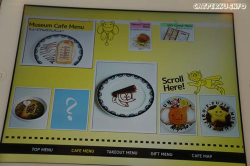 Dan... inilah beberapa menu unik yang ada di Museum Fujiko F Fujio. Sebagian menu dihidangkan dengan di desain mirip beberapa karakter yang telah di buat sang komikus Fujiko F Fujio.