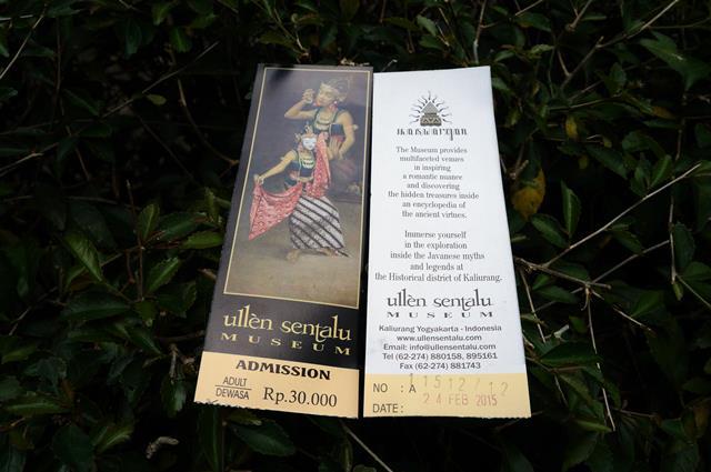 Harga tiket Museum Ullen Sentalu memang hanya 30 ribu, tetapi pengetahuan yang didapatkan selama tur benar - benar priceless!