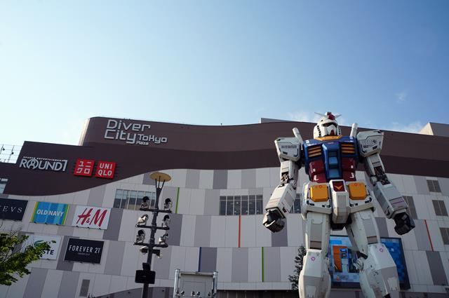 Ini juga yang paling banyak di cari di Odaiba.