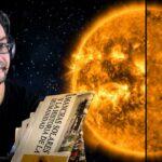 Los Efectos de las Manchas Solares en la Historia del Ser Humano