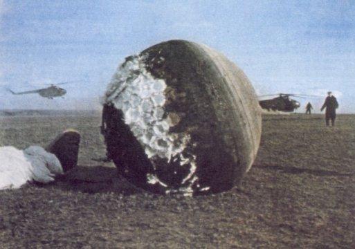 Resultado de imagen de CAPSULA GAGARIN