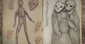 Misterioso libro de la URSS muestra razas alienígenas