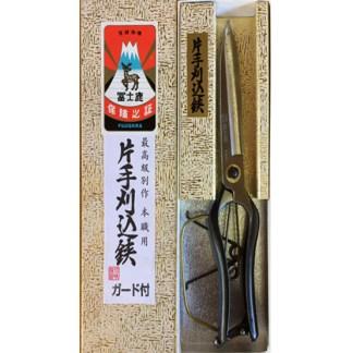 Takeji Cisailles 270mm